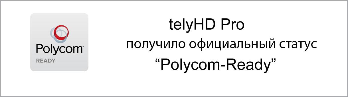 Headers-Polycom